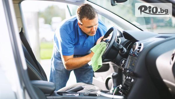 Машинно пране на колата #1