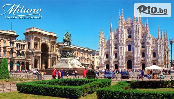Екскурзия до Милано, Лугано #1