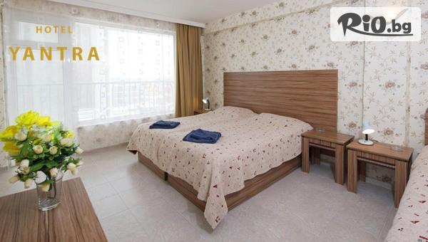 Хотел Янтра - thumb 4