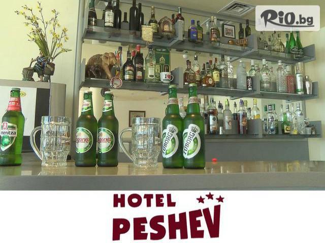 Хотел Пешев Галерия #15