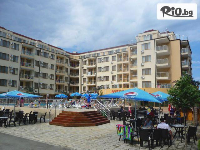 Хотел Рио Гранде  Галерия снимка №4