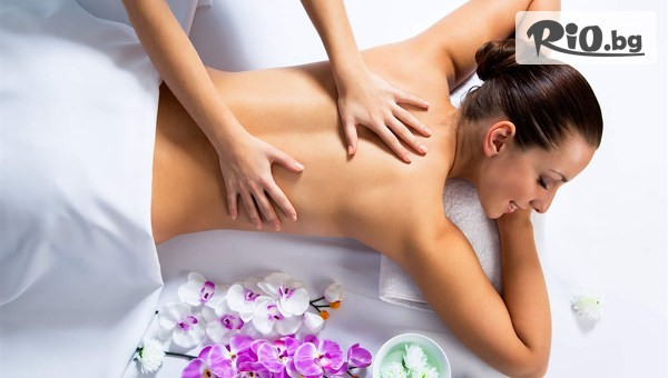 Релаксиращ масаж на цяло тяло #1