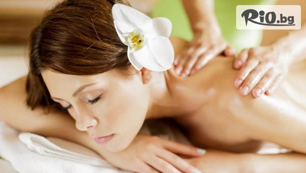 Кинезитерапевтичен масаж #1