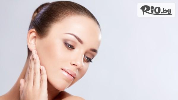 Терапия за лице с ултразвук #1