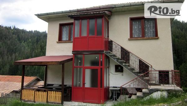 Къща за гости Воденицата #1