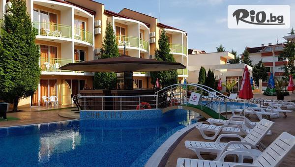 Хотел Sun City - thumb 2