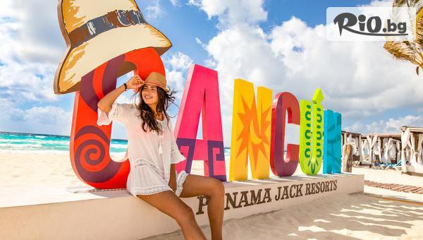 Panama Jack Resort Cancun 5* #1