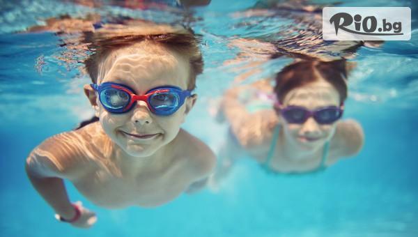 Плувен басейн 56 - thumb 1
