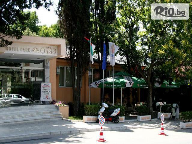 Парк Хотел Оазис 3*  Галерия снимка №2