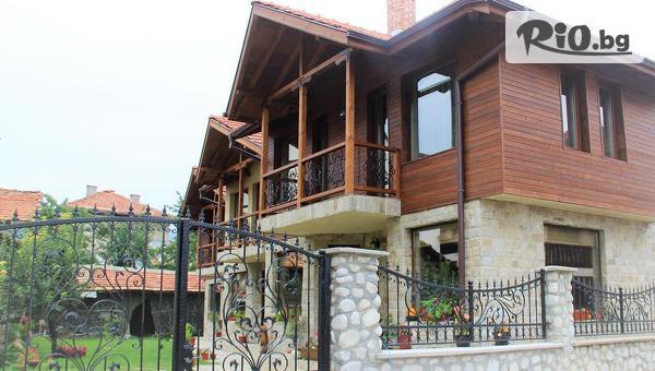 Банско, Рупчини къщи 3* #1