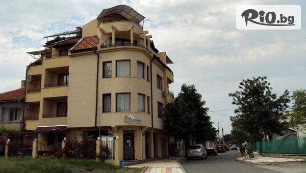 Фамилна къща Авджиеви #1
