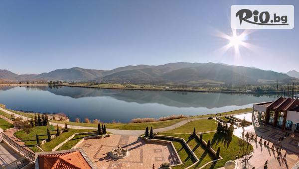 Pravets Golf & SPA Resort 4* #1