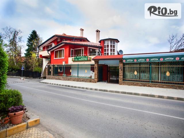 Бутик Хотел Свети Никола Галерия снимка №1