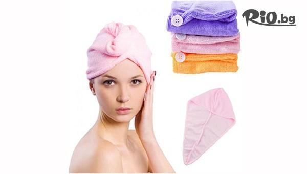 Микрофибърна кърпа за сушене на коса #1