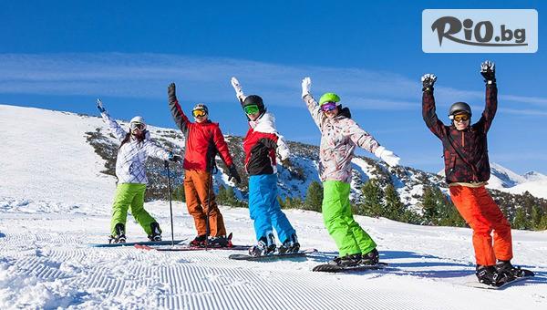 Ски училище Rize #1