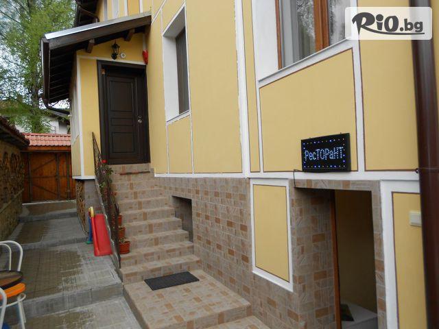 Къща за гости Ценови Галерия #6