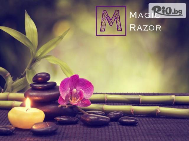 Beauty Salon Magic Razor Галерия #1