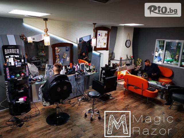 Beauty Salon Magic Razor Галерия #4