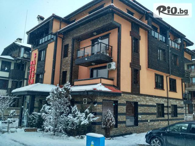 Хотел Бутик Сален Галерия снимка №3