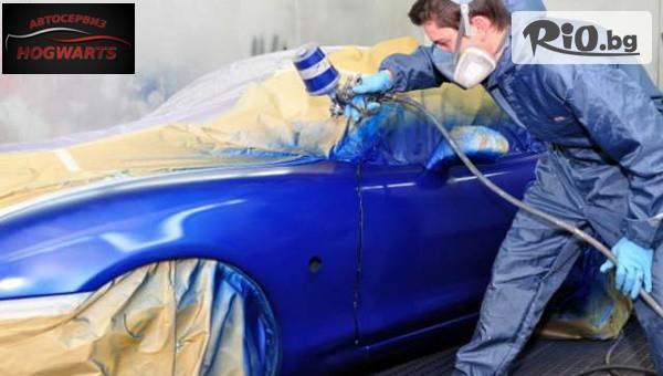 Цялостно боядисване на автомобил #1
