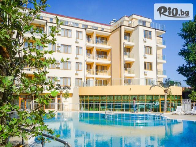 Хотел Рио Гранде 4* Галерия снимка №2