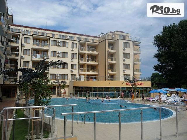 Хотел Рио Гранде 4* Галерия снимка №3
