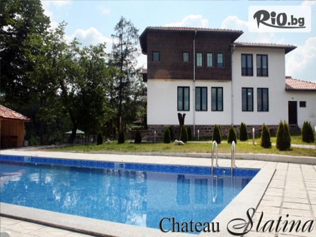 Хотел Шато Слатина Галерия #3
