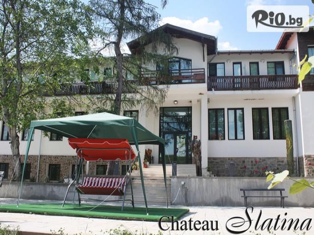Хотел Шато Слатина Галерия #5