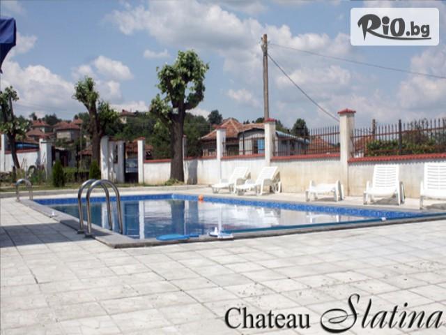 Хотел Шато Слатина Галерия #8