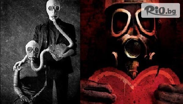 """Стая на загадките """"Чернобил 86"""" #1"""