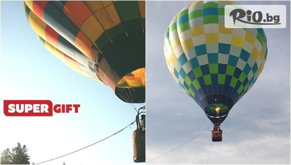 30-минутен свободен полет с балон #1