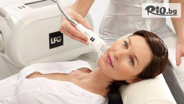 LPG на лице, деколте и тяло #1