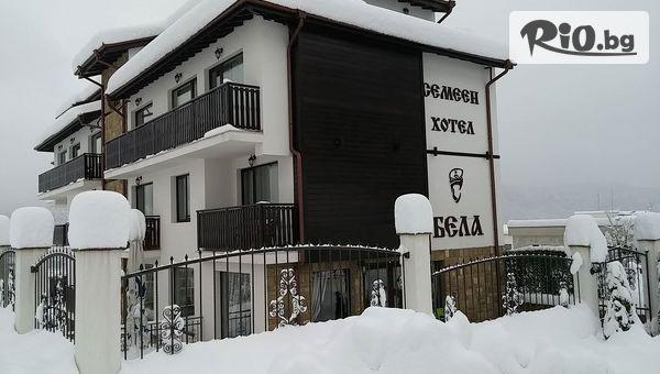 Хотел Бела 3*, Трявна #1