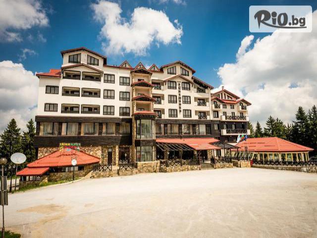 Хотел Снежанка Галерия #2