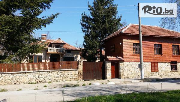 Ваканционна къща Маарата, Крушуна #1