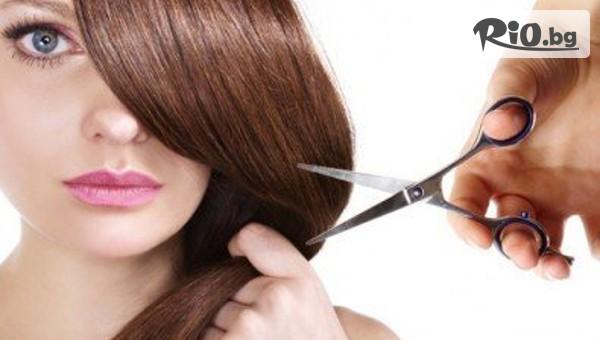 Подстригване, масажно измиване #1