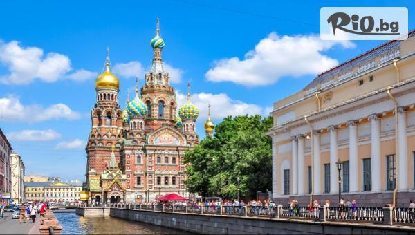 Прибалтика и Санкт Петербург #1