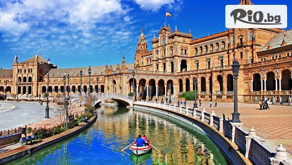 Екскурзия до Испания #1