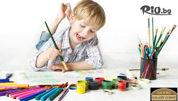 Рисуване за деца и възрастни #1