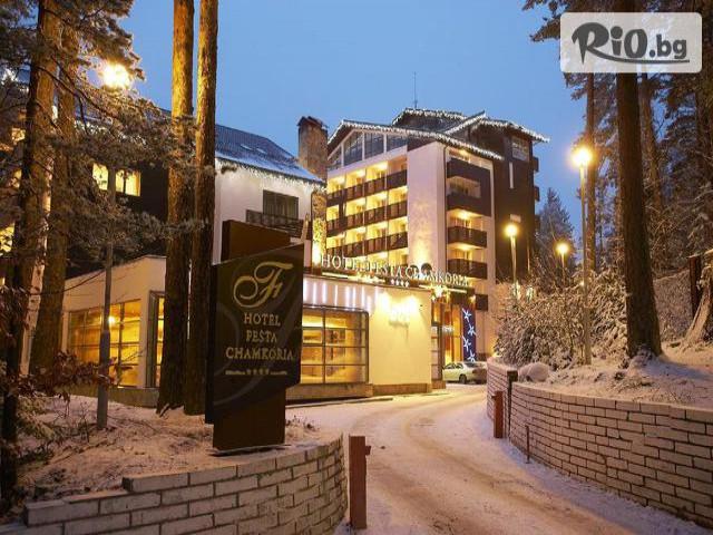 Хотел Феста Чамкория  Галерия снимка №2