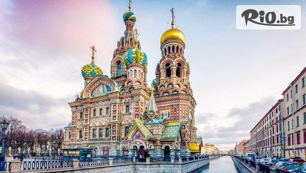 Екскурзия до Санкт Петербург #1