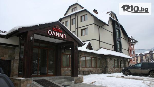 Банско, Хотел Олимп 3* #1
