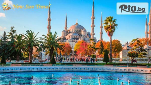 BLACK FRIDAY оферта за Истанбул #1
