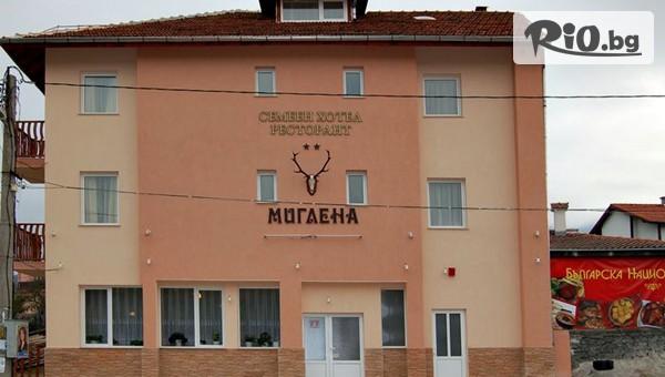 Семеен хотел Миглена - thumb 2