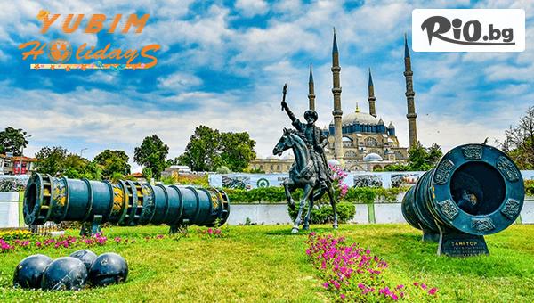 Великден в Истанбул и Одрин #1