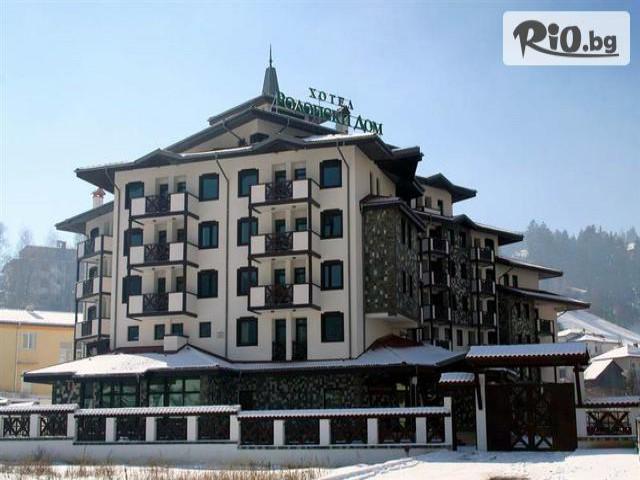 Хотел Родопски дом Галерия #1