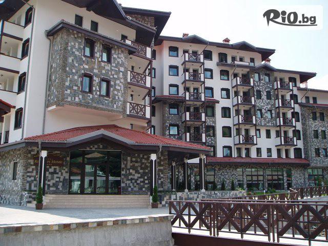 Хотел Родопски дом Галерия #2