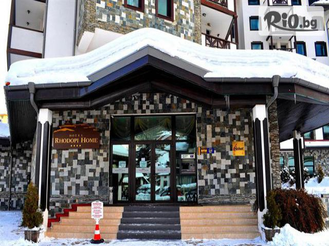 Хотел Родопски дом Галерия #4
