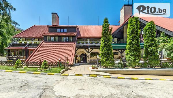Хотел Бреза 3*, Боровец #1