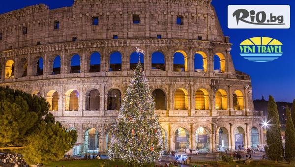Предколедна екскурзия до Рим #1